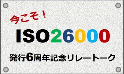 imakoso26000_eye3